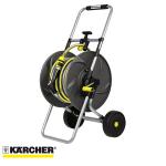 Kärcher Kovový vozík na hadici HT 80 M Kit