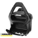 Kärcher Premium držák hadice s boxem