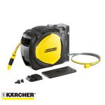 Kärcher CR 7.220 automatický naviják se zahradní hadicí Premium