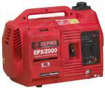EPSi 2000 s motorem Honda - elektrocentrála